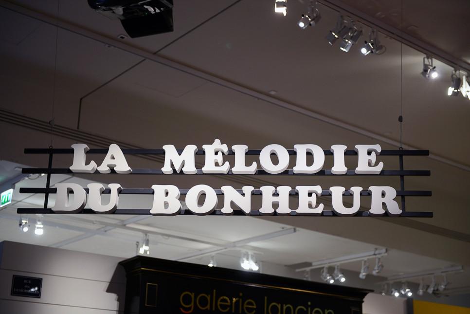 次の部屋は〈LA MÉLODIÉ DU BONHEUR〉