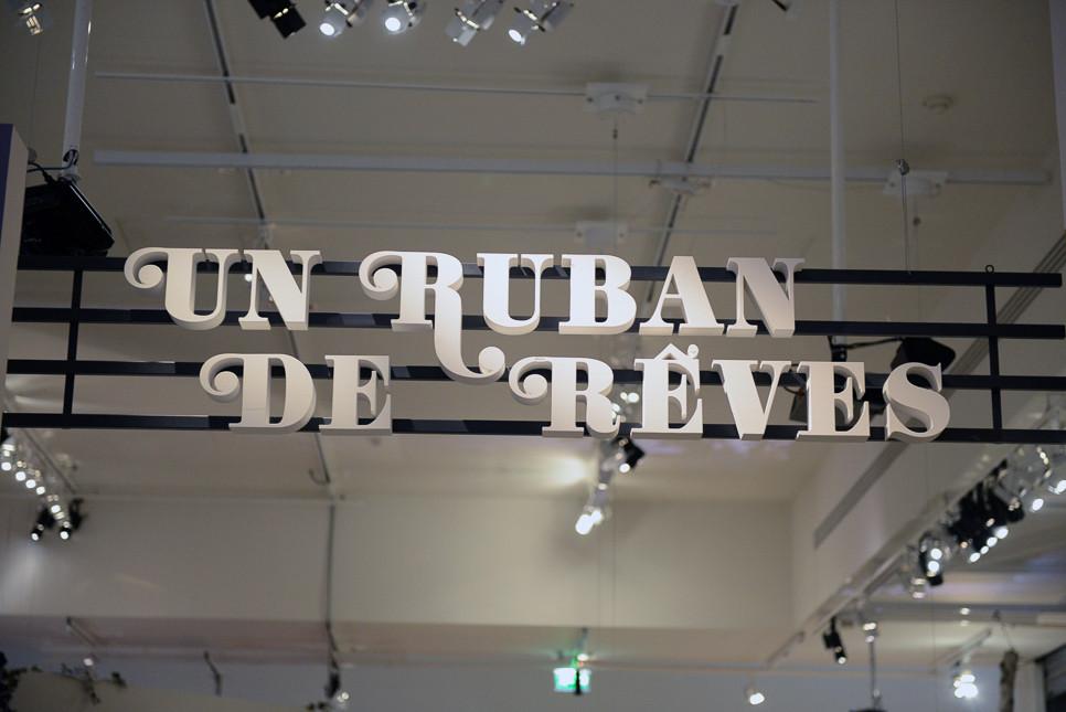 次の部屋は〈UN RUBAN DE RÊVES〉