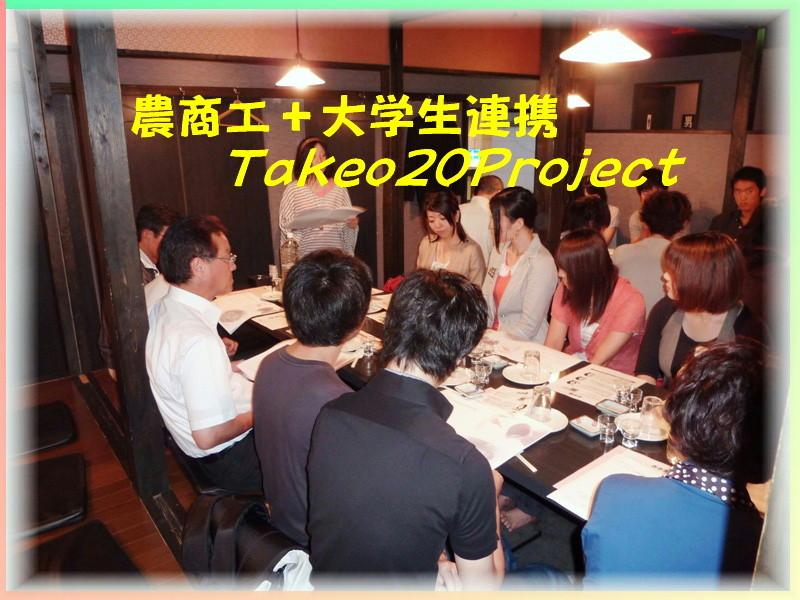 110822若者日本酒嗜好調査