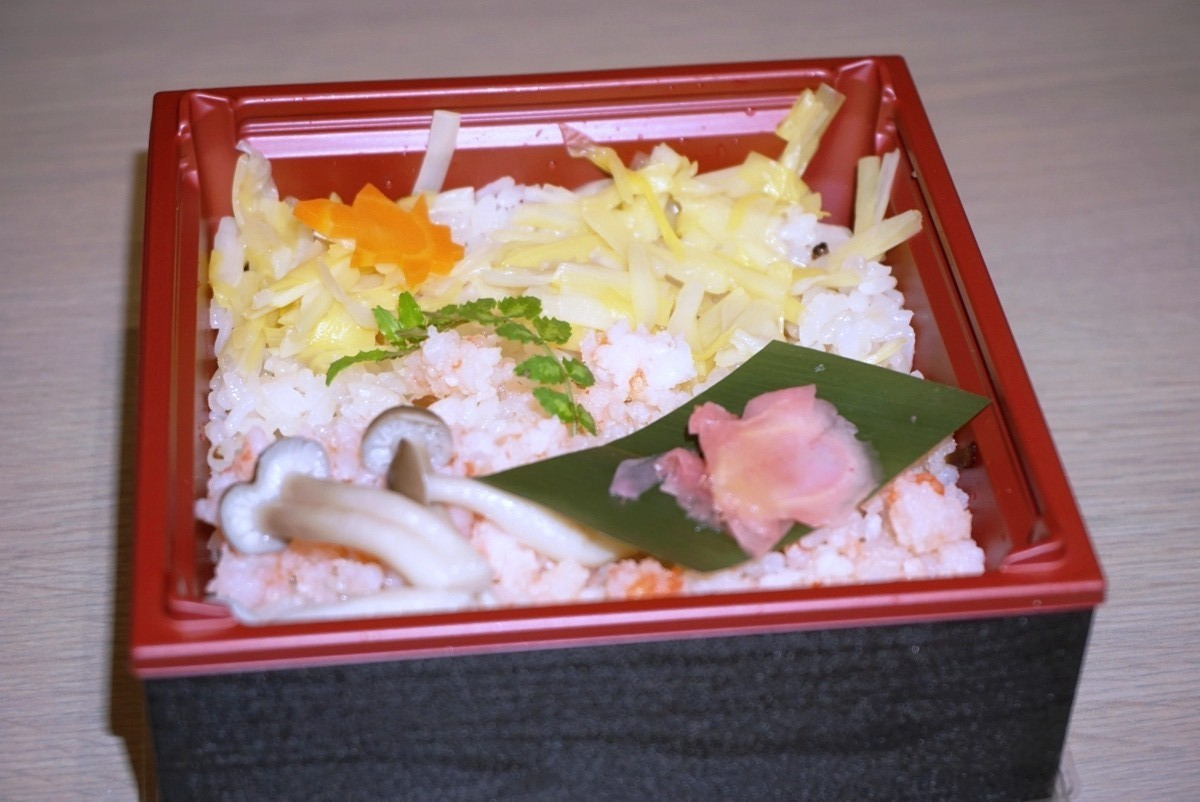 秋の黄にら寿司