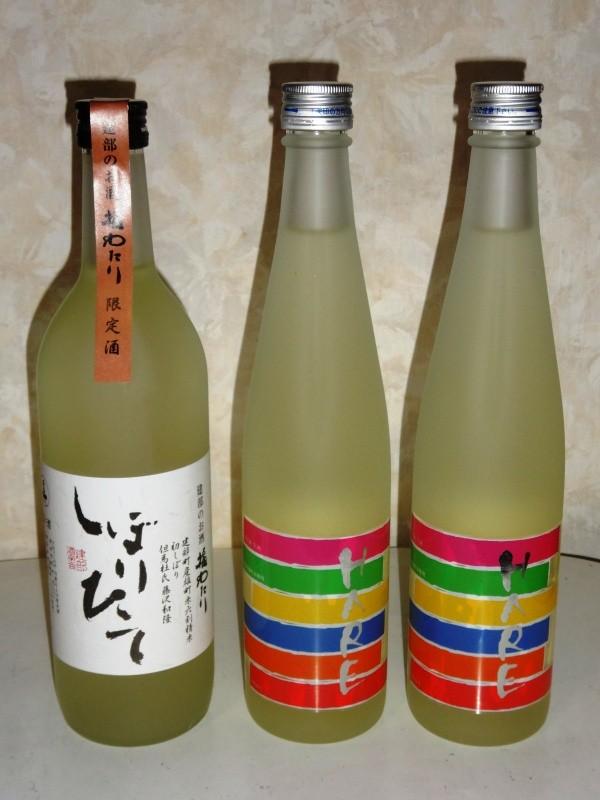 左:福わたり(千年一酒造) 右:HARE(熊屋酒造)