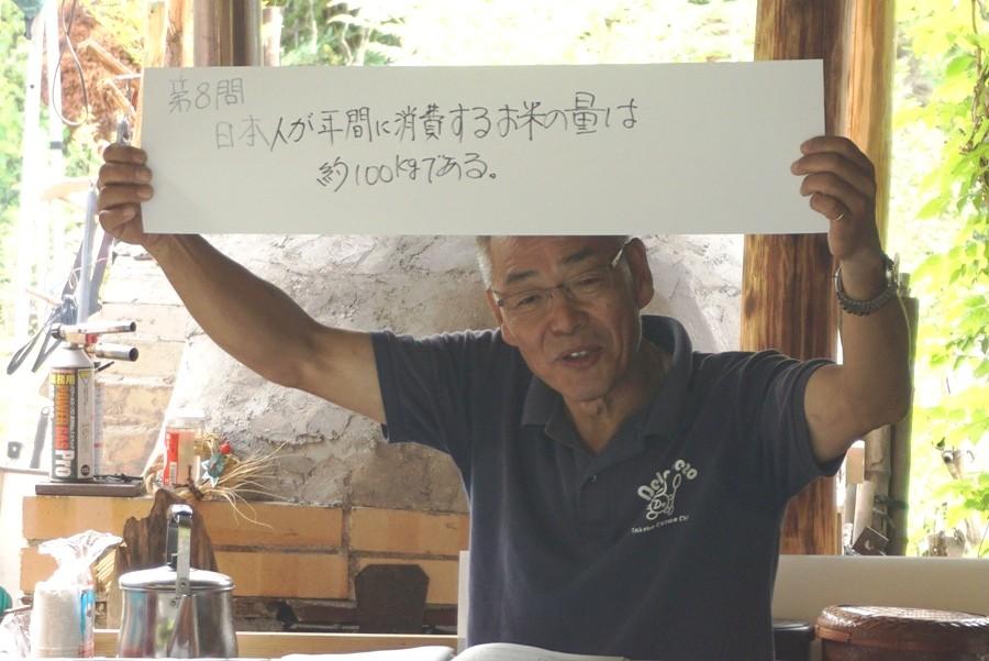 建部米研究会 延江会長