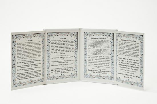 livre rituel pour la havdala