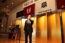 幹事代表山中さんの合図で世代間交流スタート