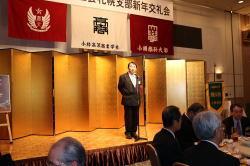 瀬戸篤先生のスピーチ