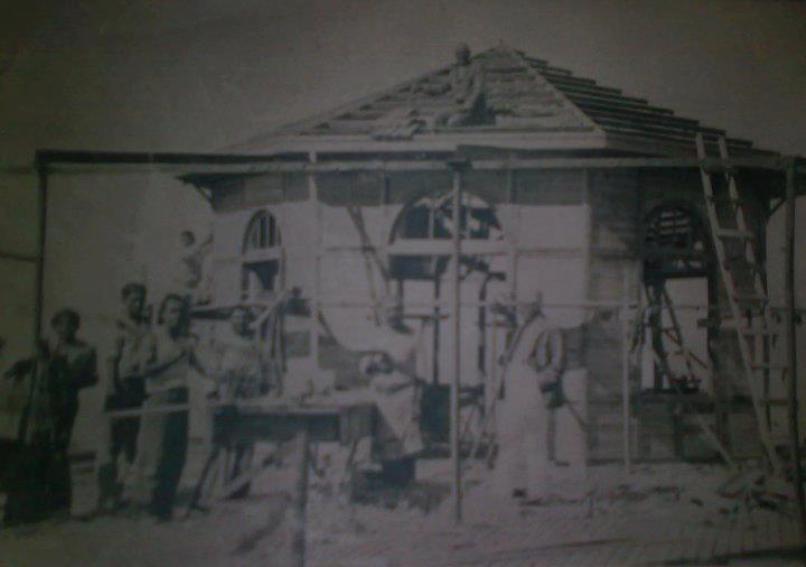 Το Κυμα - Aufbau 1933