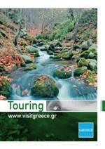 Touren und Rundreisen_DE