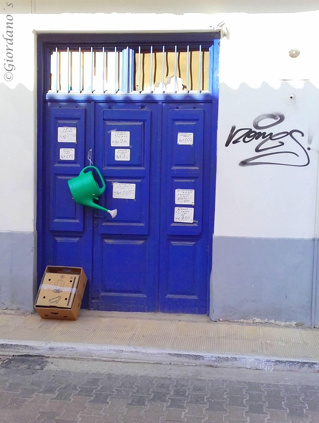 Tür Chalkida