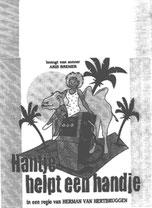 2001 - Hantje helpt een handje