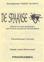1991 - Spaanse vlieg