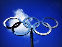 XXI. Sommerspiele Olympia 1976