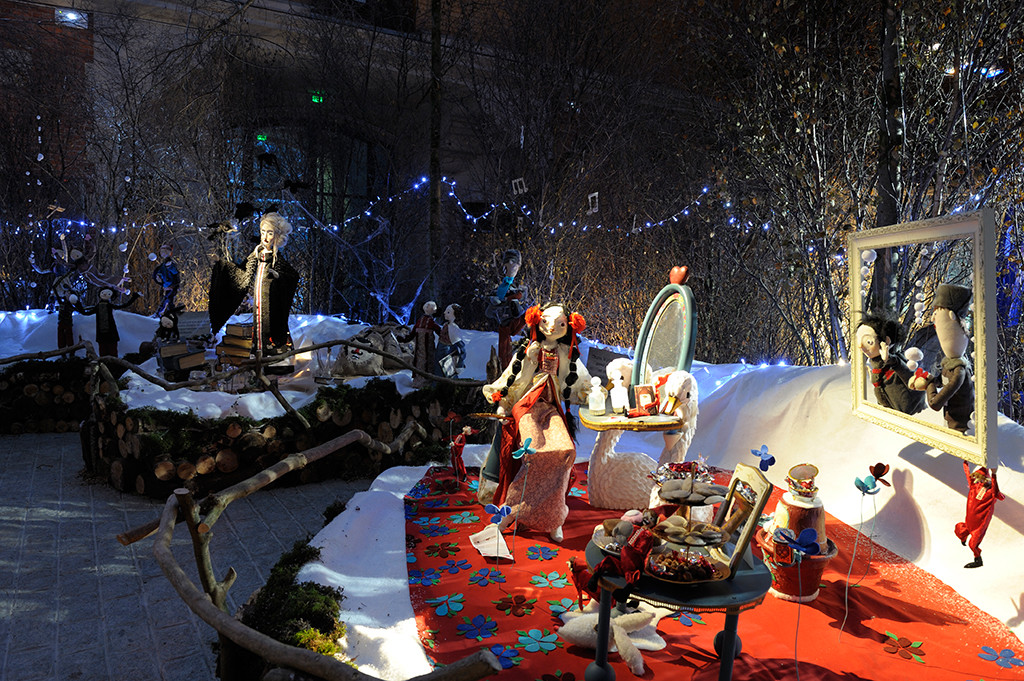 Noël à Trévarez 2010 - espace Lauranne Quentric & Marie Guédon