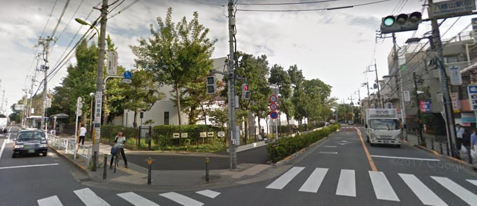 世田谷 八幡山 トッピクス