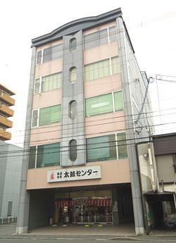 京都スタジオ外観の写真