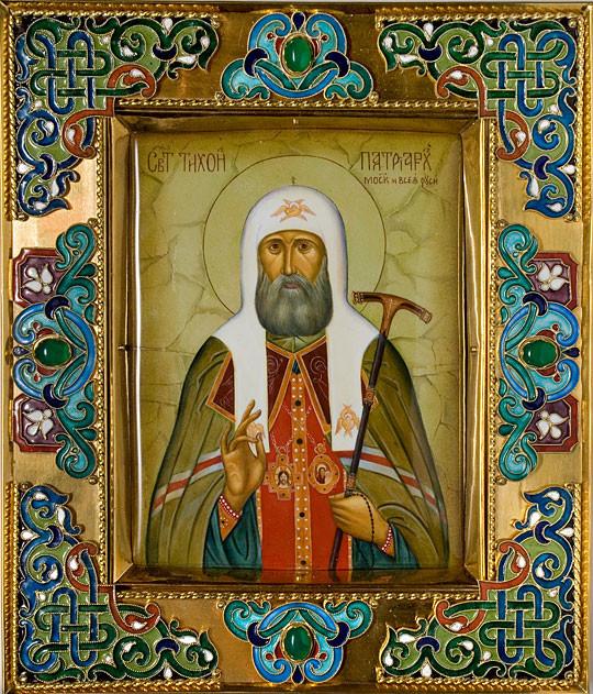 Икона свт. Тихона, Патриарха Московского. Эмалевый оклад