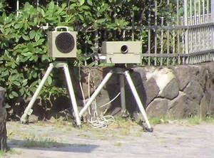 Bildquelle: http://www.gegenfrage.com/radarfalle-abzocke/