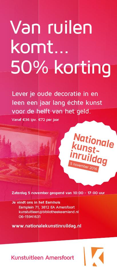Roll-up banner Kunstuitleen Amersfoort