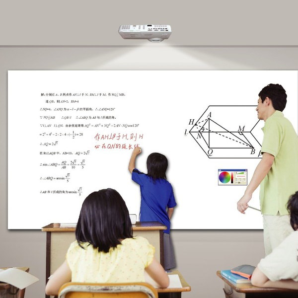 Thailand - Portable Interactive Whiteboard - China