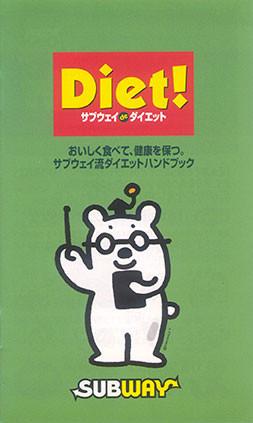 日本サブウェイ 販促物用キャラクター