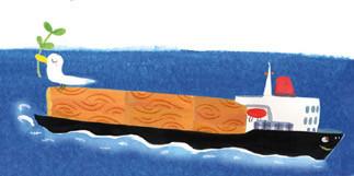 海の日ポスター プレゼン用イラスト