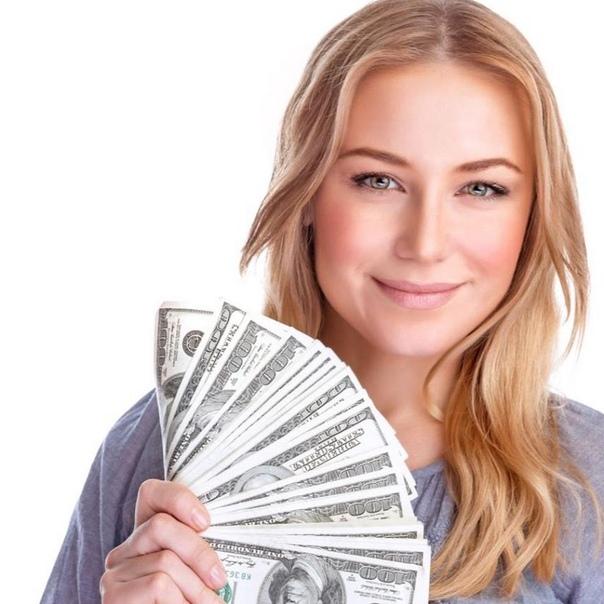 Работа высокооплачиваемая для девушек х заработать онлайн ивангород