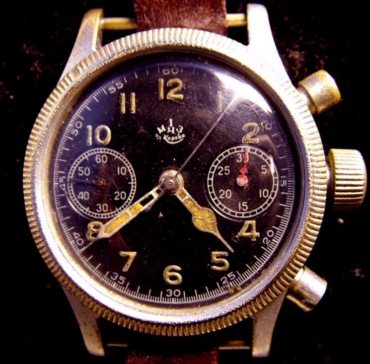 Modell Kirowa der 1.Moskauer Uhrenfabrik