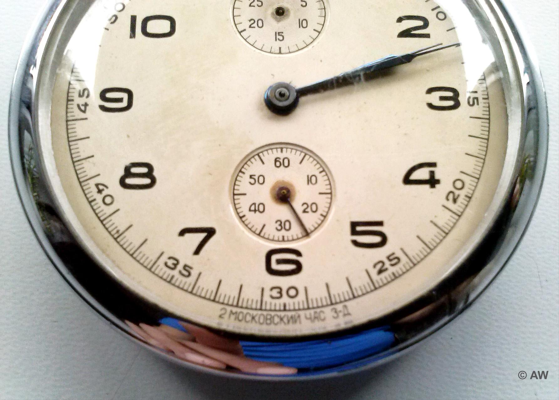 Zifferblattsignatur der 2. Moskauer Uhrenfabrik