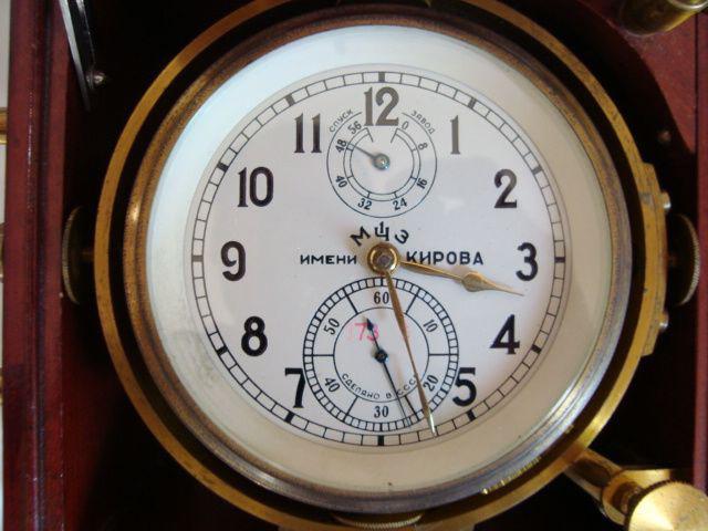 In der Sowjetunion modifziertes und produziertes, Deutsche Einheitschronometer