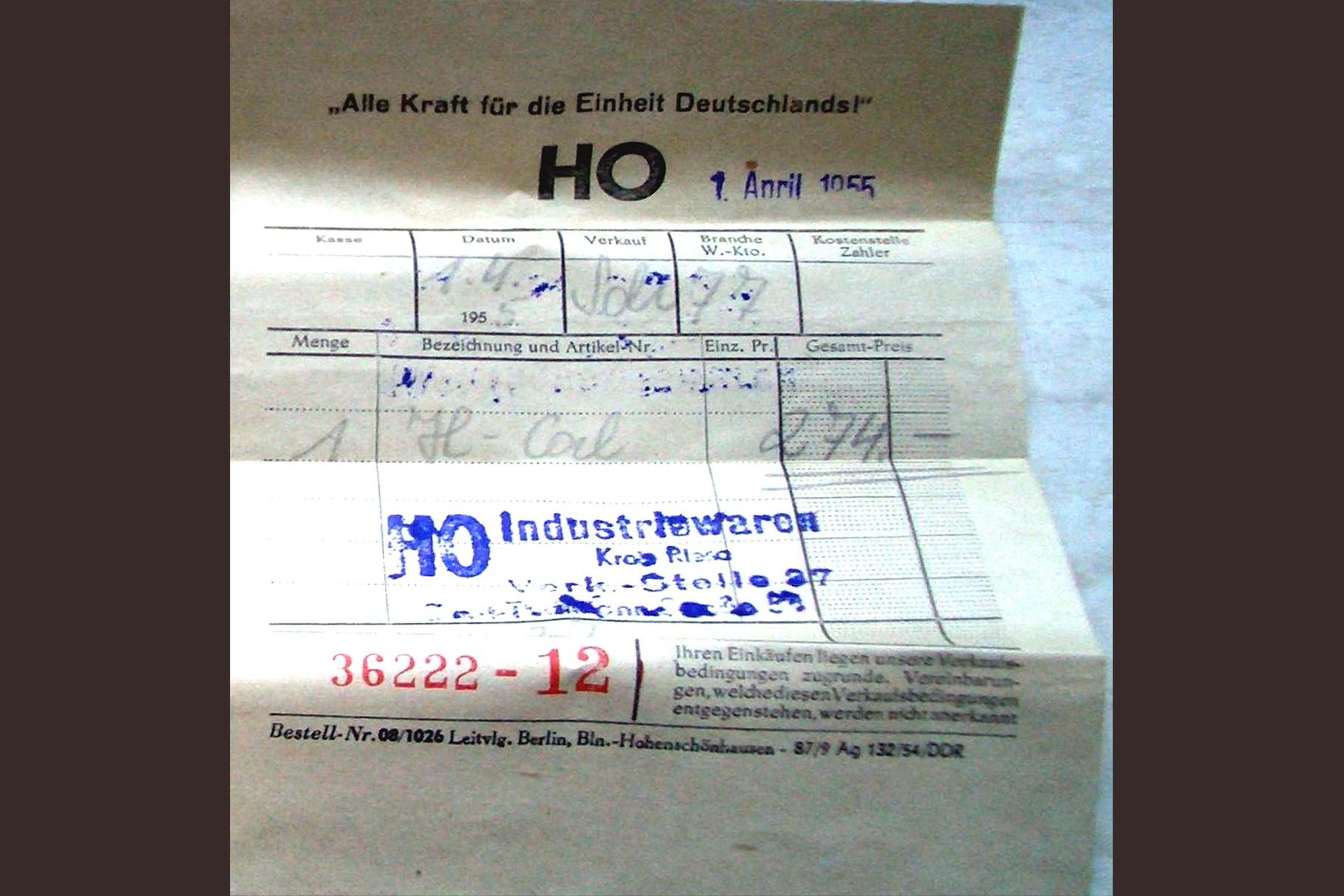 Der Spruch über dem HO Signet verschwand in den späteren Jahren der DDR