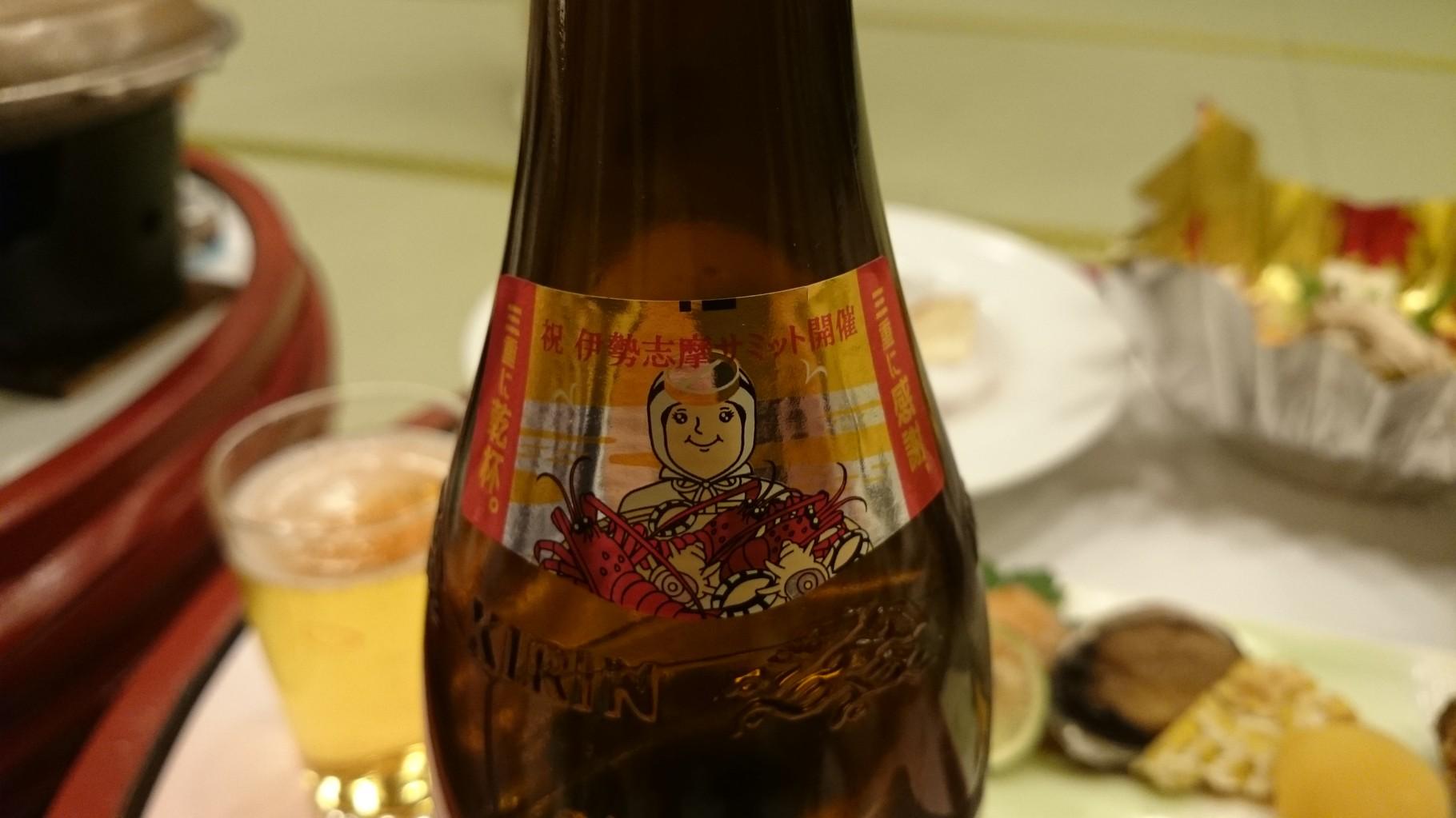 伊勢オリジナルのビールのラベルだね