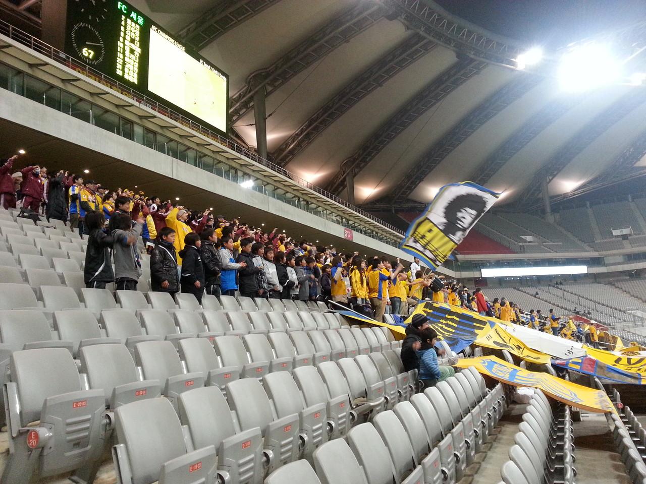 韓国遠征2013 AFCチャンピオンズリーグ