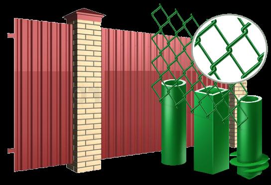 Заборы и ограждения Калуга