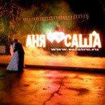 Свадьба салют в Тольятти
