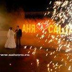 Свадьба салют в Самаре