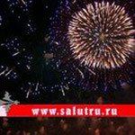 салют в Самаре