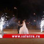 Фейерверк на свадьбу в Тольятти