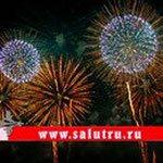 фейерверк на день рождения в Тольятти