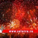 фейерверк на день рождения в Самаре