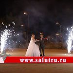 Фейерверк на свадьбу в Самаре