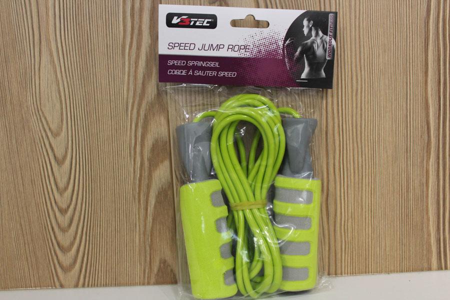 V3Tec Speed Sprungseil Farbe: grün,grau Preis: 9,99€