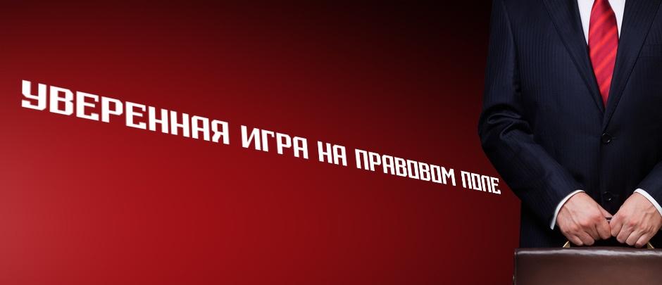 Регистрация предприятий Калуга