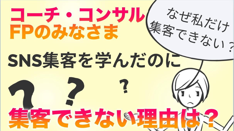 【#00074】マイブーム ビジネスアニメ
