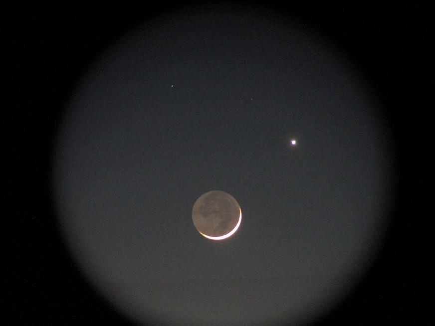 Luna y Venus con prismáticos 12x80, canon G3 en afocal