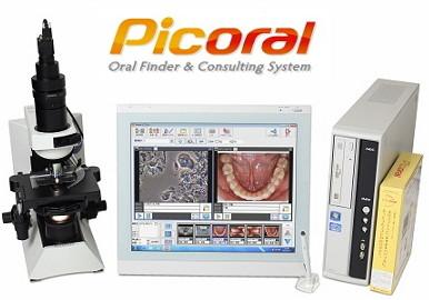 位相差顕微鏡を使ってお口の中の細菌の状態を調べます