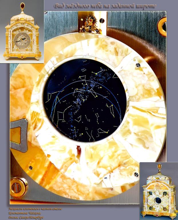 "Часы в янтарном футляре ""Муслим"", вид на циферблат сзади корпуса."