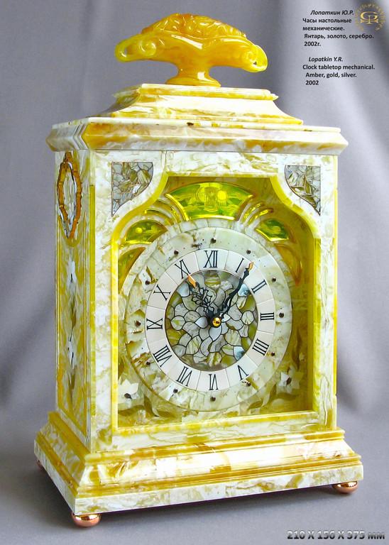 """Часы в янтарном футляре """"Аллейды"""" .2002.Настольные механические."""