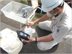 温泉水分析