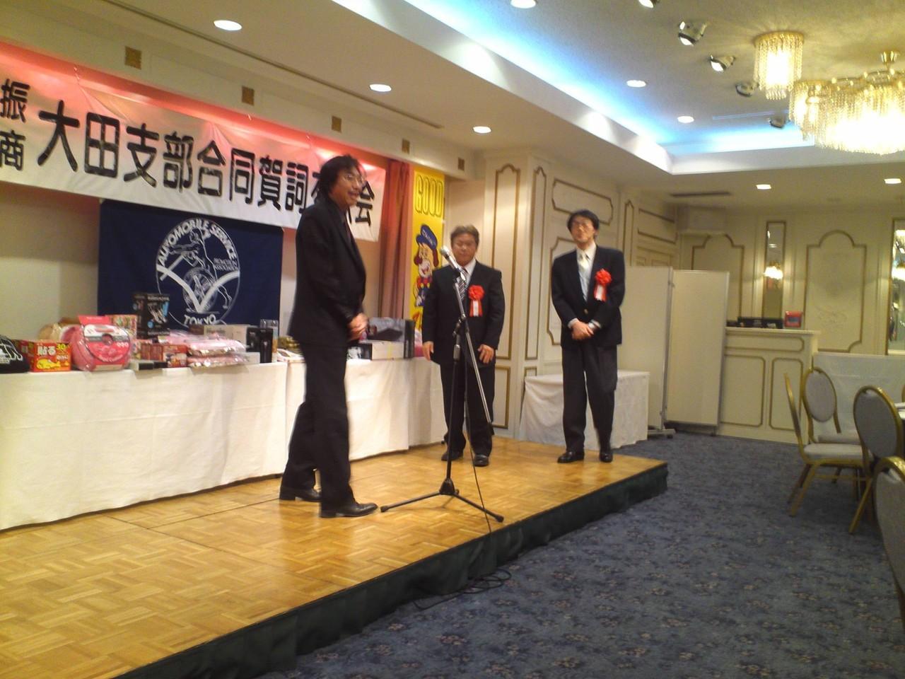 24年度優良整備士関東運輸局長表彰 受賞   渡辺光夫氏と鈴木光孝氏