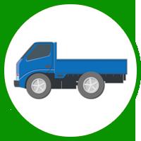 2㌧平トラック