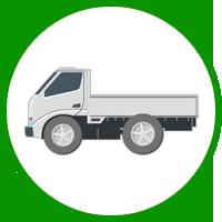 1㌧車トラック